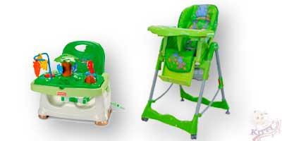 Стульчики для кормления напрокат для ребенка возрастом от 9-и месяцев